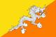 ブータン Flag